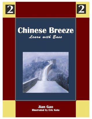 Chinese Breeze - Learn with Ease 2